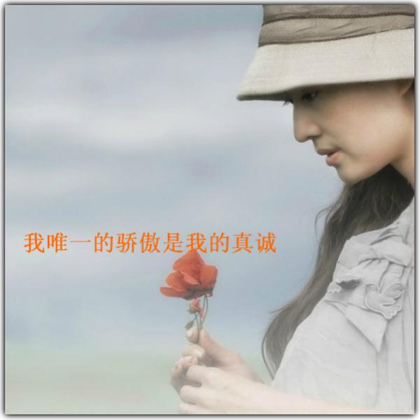 玫瑰玫瑰我爱你简谱尚弦乐谱网图片 玫瑰玫瑰我爱你钢琴-玫瑰玫瑰我