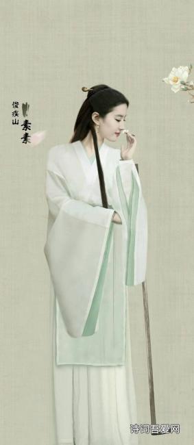凤箫吟·吟秋(芳草) - 雨荷绿漪 - 雨荷绿漪的博客