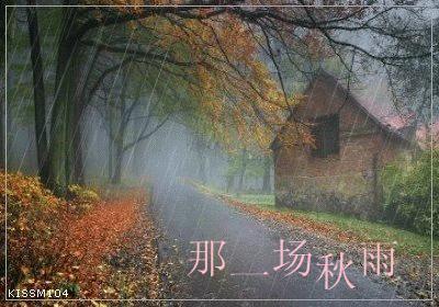 『原』鹧鸪天三阙·秋雨 叠韵酬枫江君 - 凌波仙 - 无花果-无花果(凌函君)