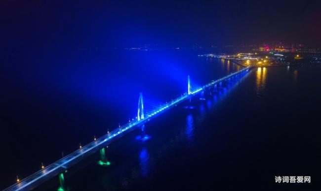 (原创)七律.贺港珠澳大桥通车 - 馨人 - 江西何新人的博客