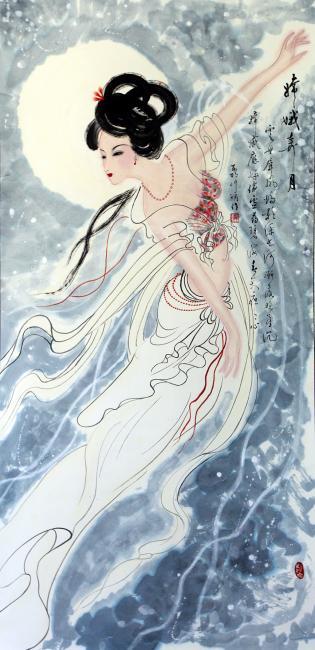 月光吟(14首)