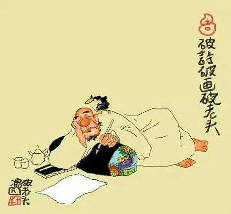 语风言风过耳,邯郸学步秀斯文.   [注]床笫(zǐ):指床和垫在床上的