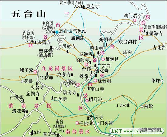五台县城街道地图