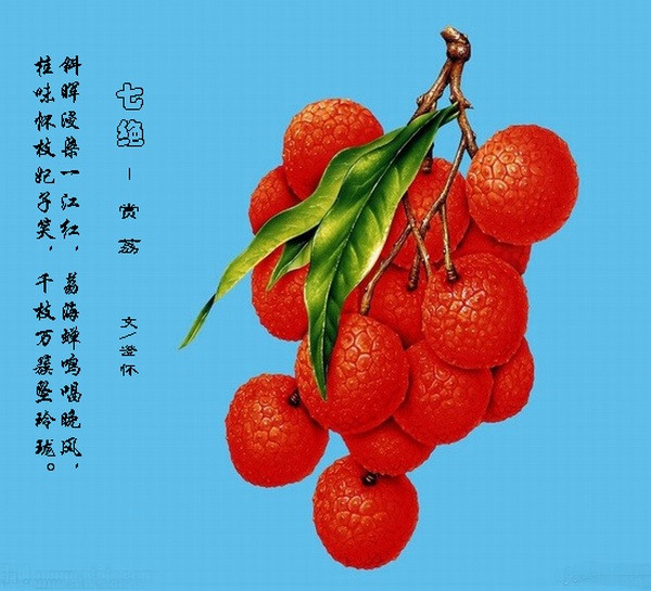 【原创】步韵两题 - 墨飘香 - baihuazhiwai的博客