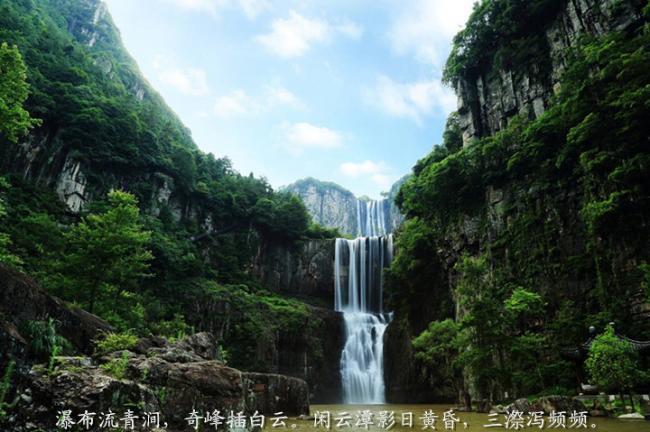 百丈漈风景区位于温州市文成县境内,景区有景点100余处,以瀑奇,潭多